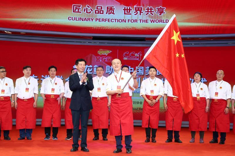 """第一个""""中国品牌日"""",金龙鱼助力中国美食登顶纽约联合国总部"""