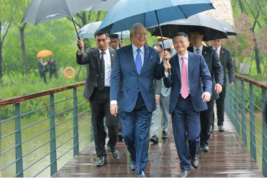 马来西亚总理雨中造访阿里巴巴 推进eWTP
