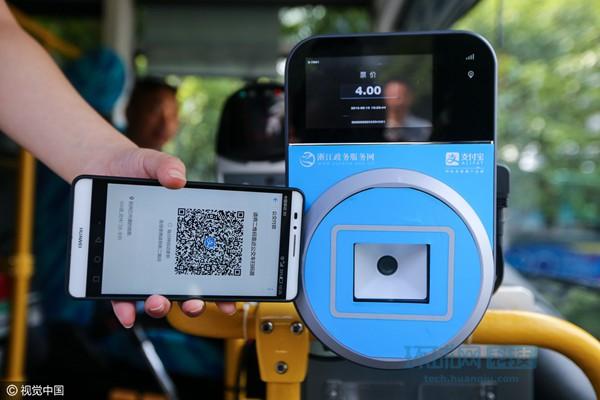 杭州市区6月底前所有公交车将可移动支付
