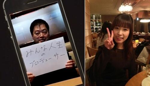 日本韩流粉丝为韩国加油 制作歌曲《朋友啊》