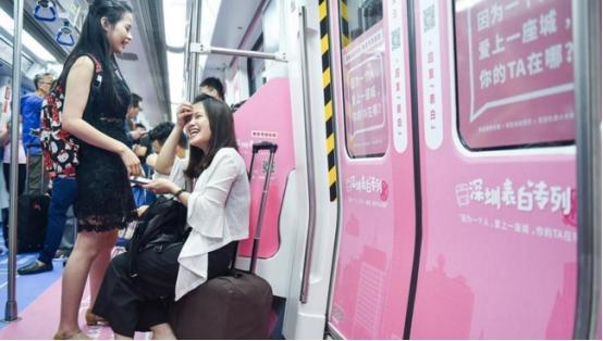深圳开表白地铁,YY两性频道里那些爱情真心话