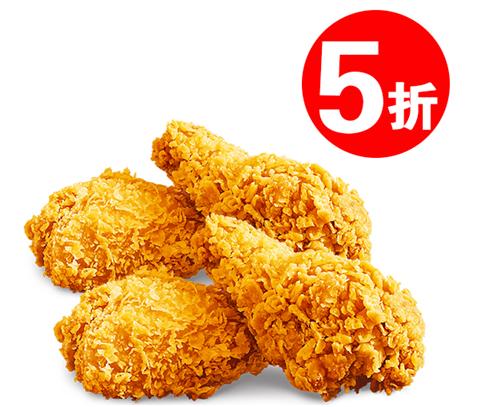 """吃货们的狂欢盛宴!麦当劳517""""饿货节""""期间推出饿了么专享餐"""