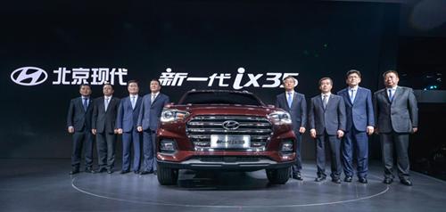吴周涛:未来汽车市场竞争由客户需求驱动