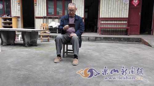 老人3千元存20年取时剩70 中国银行查10个月无回音