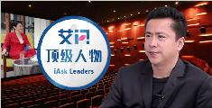 艾问王中磊(上)国产电影还有未来吗?