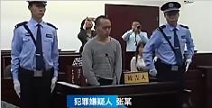 多次故意在铁轨上放置障碍物 男子获刑四年