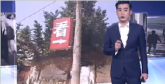 笑喷!农村广告指示牌仅有一个字 民间自有高手