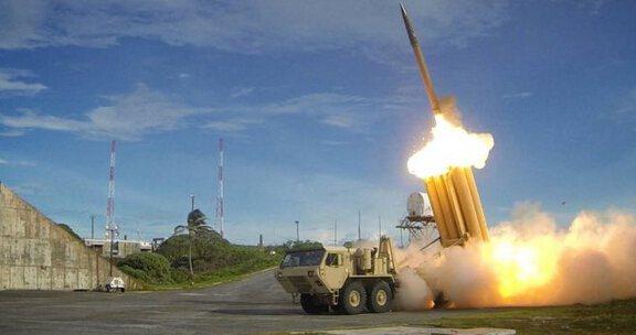 社评:中国宜加强对韩沟通 但坚持反萨德立场