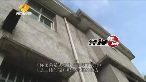 坠楼男童被120现场认定死亡不抢救 家人送医又救活