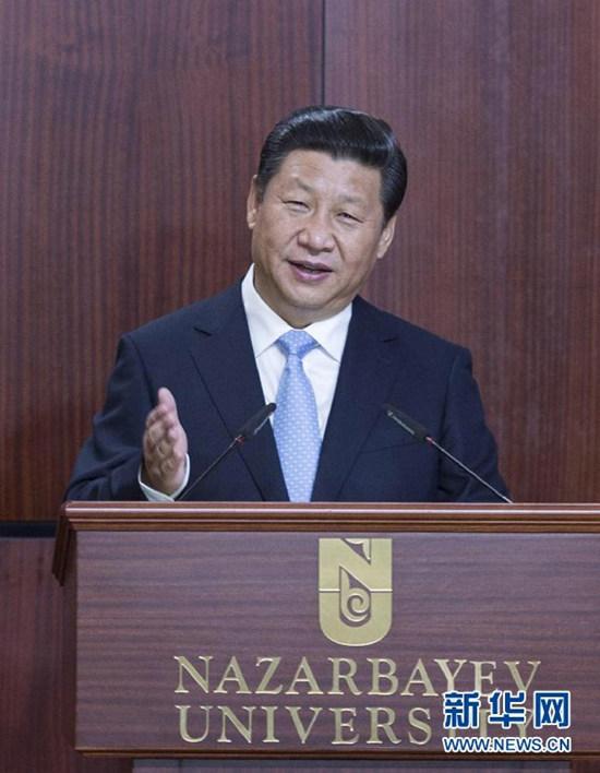 携手起航,共赢丝路:中国准备好了!