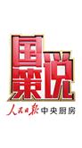 """林毅夫:基础设施是""""一带一路""""好的投资机会"""