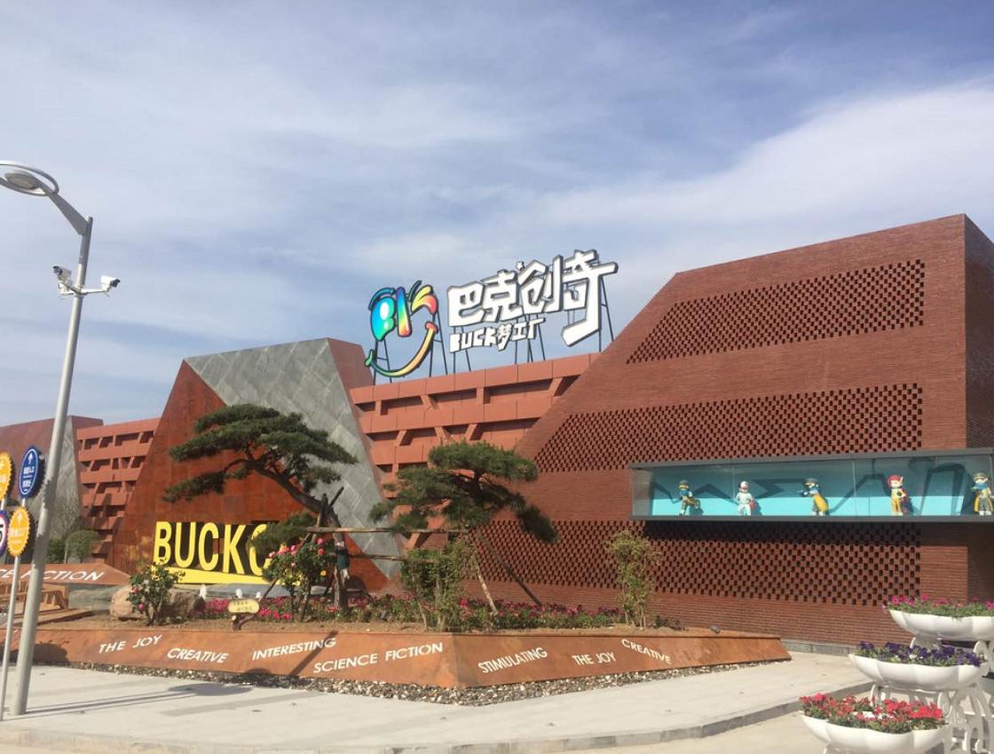 山西首家融合科技体验与观赏娱乐为一体的主题乐园开业