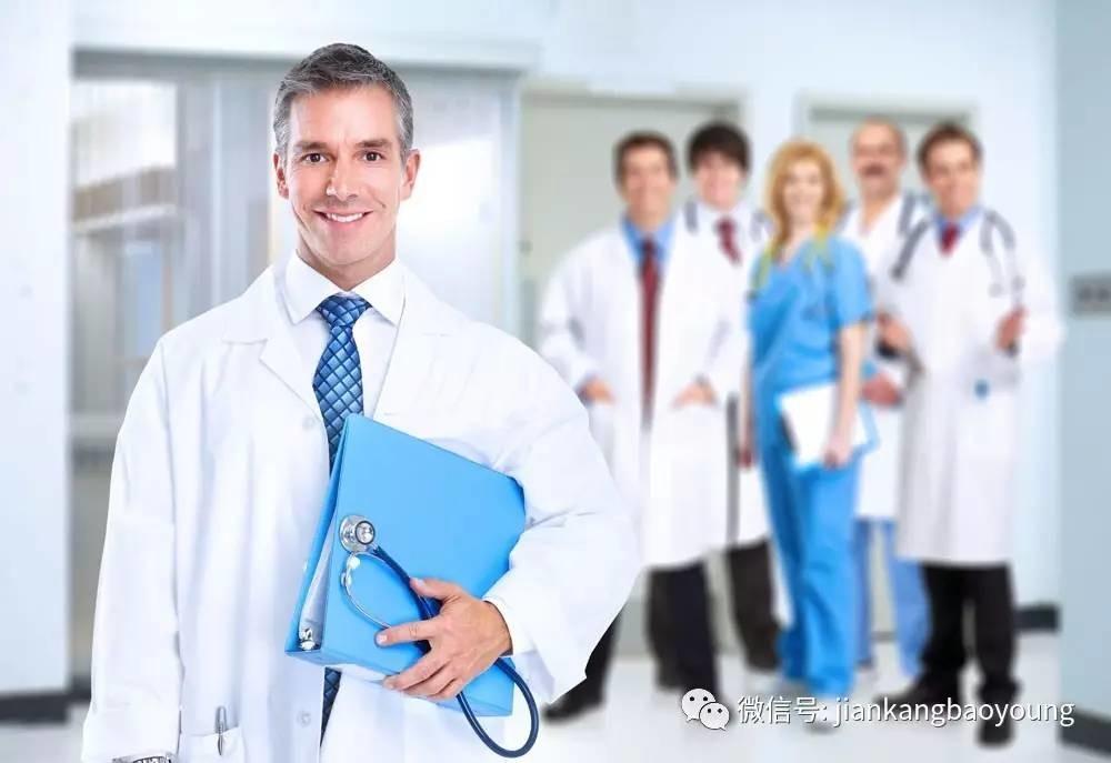 【周末推荐】男医生独自应诊如何让女患者安心