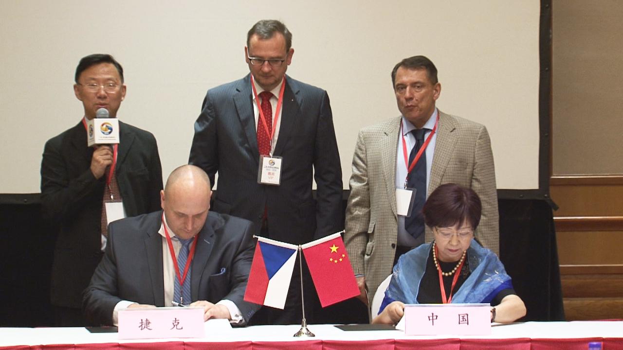 """捷克技术.中国机遇丨一带一路国际合作高峰论坛提前奏响""""海利尔之声"""""""