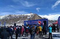 世界最高海拔国际滑雪登山挑战赛于青海开幕