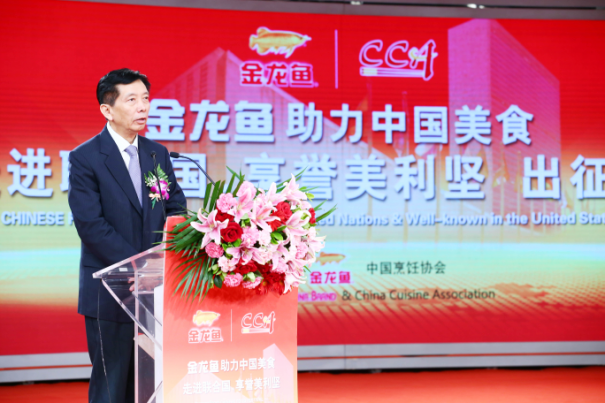 美国街头花式热议中国美食 洛杉矶市长对金龙鱼赴美表示欢迎