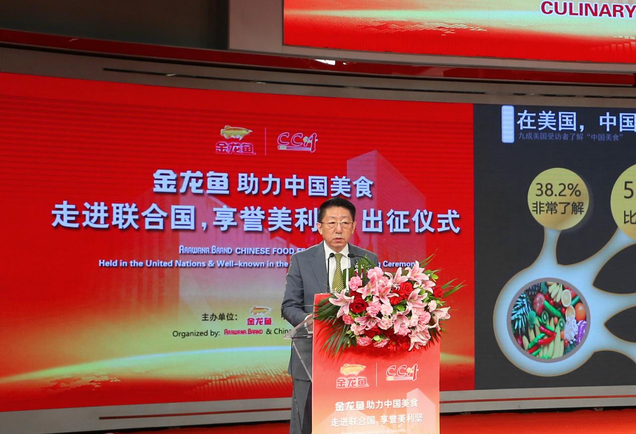 调查显示:金龙鱼努力收获肯定,八成中国受访者支持中国美食申遗