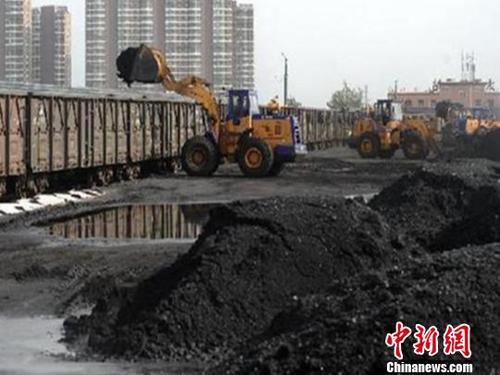 发改委:今年煤炭去产能将超1.5亿吨