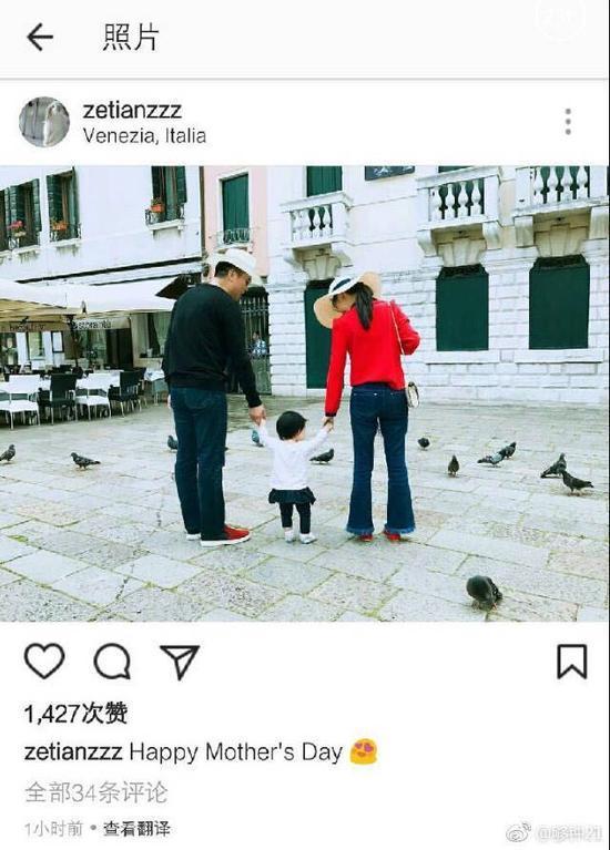 成中国最年轻富豪后 章泽天晒刘强东和女儿出游照