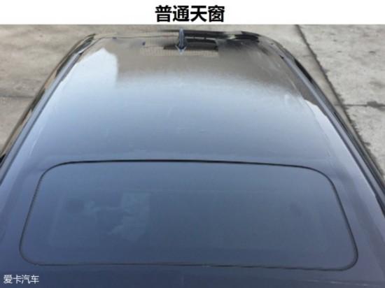 东风本田全新CR-V将7月上市尺寸大幅升级