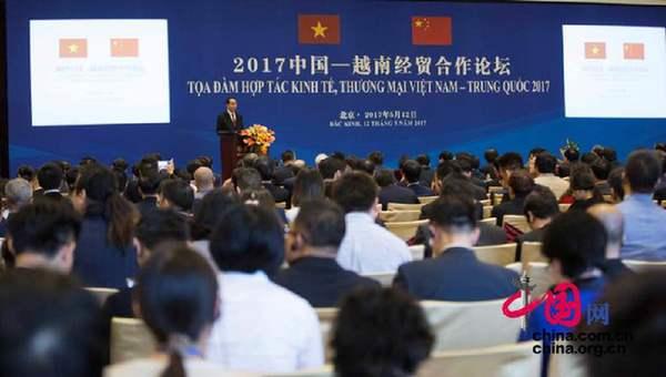 """越南国家主席:期待""""一带一路""""倡议促更多中企赴越投资"""