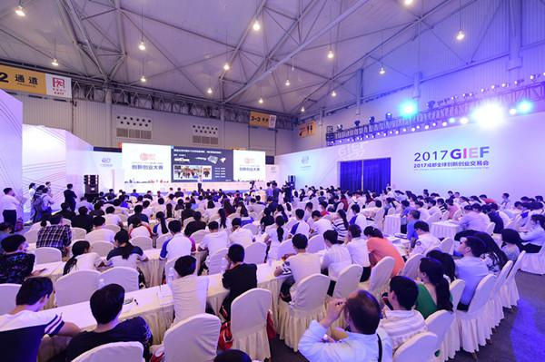 创业者的盛会:2017DEMO CHINA创新中国.天府新区创新创业大赛圆满结束