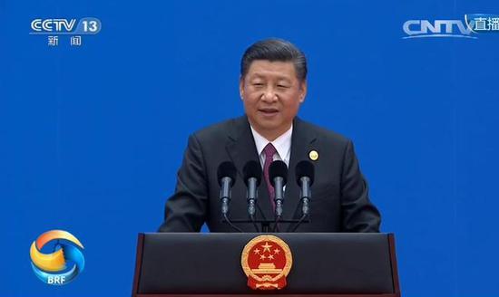 """习近平:2019年将举办第二届""""一带一路""""国际高峰论坛"""
