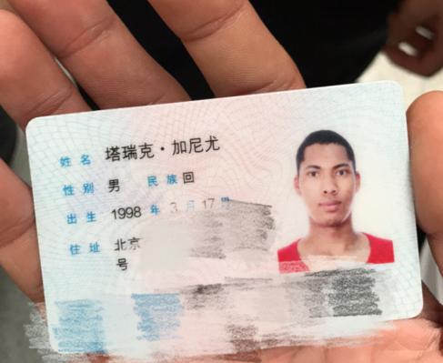 CBA扣篮王晒混血中锋身份证:毫无违和感的中国人