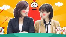 安迪曲筱绡演绎闺蜜情深