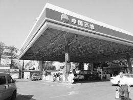 勒索病毒波及中石油:2万座加油站断网有惊无险