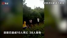现场:江西公交车货车相撞致10死 车头扭曲变形