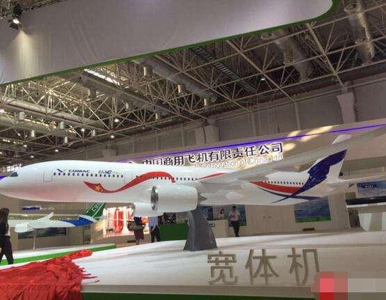 俄媒:俄决定升级国产新型客机 会影响C929吗?