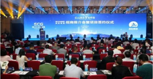 盈科旅游携手陕文投集团打造文化旅游超级IP