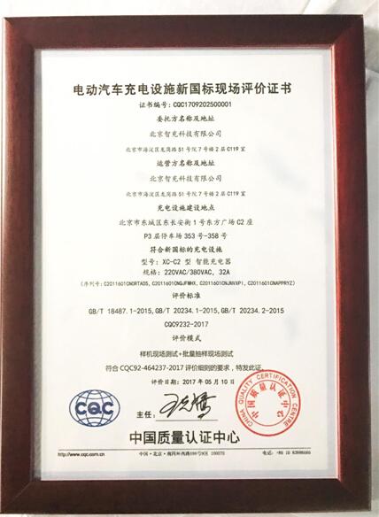 6亿收购上海沃势发力线上游戏,汉鼎宇佑转型再添强援