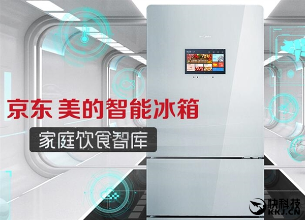 根据页面所述,该冰箱由京东和美的联合开发,精致白面板三门结构,三围尺寸1.91x0.675x0.625m,总容积296L ,其中冷冻室93L、冷藏室163L、变温室40L。 据悉,京东智能冰箱拥有内置双摄像头和图像识别技术,可智能识别和管理食材,提醒消费者相应的食材有效期。 同时配备10.1寸彩屏,可以根据用户的口味习惯、冰箱食材存量情况给出个性化的食材购买建议、一键下单甚至烹饪菜谱。