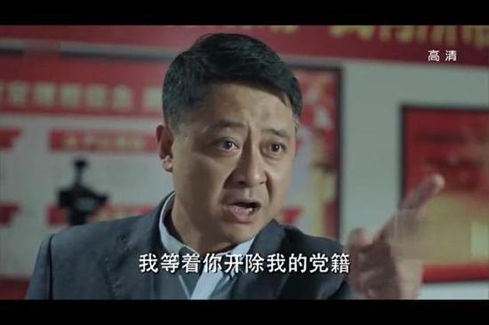现实版孙连城:天津正局级干部因不作为被免职