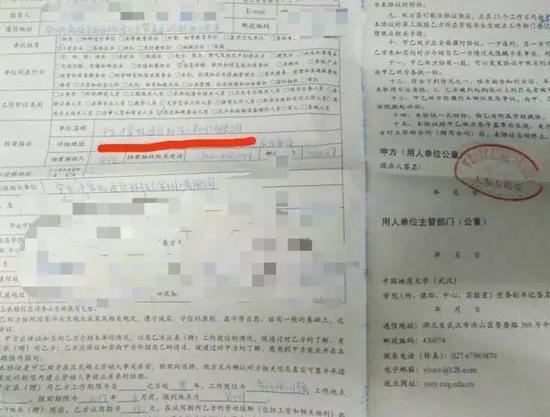 乐视旗下酷派解约300名应届生 上半年亏损或达6-8亿港元