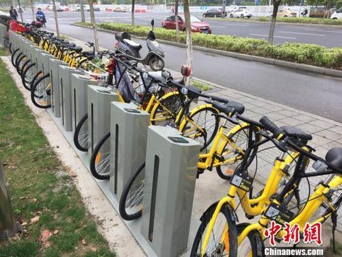 南京曝光首批共享单车骑行违法者 不得再用共享单车