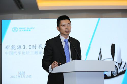 """陆皓:3.0时代,新能源汽车产业需具备""""三力"""""""