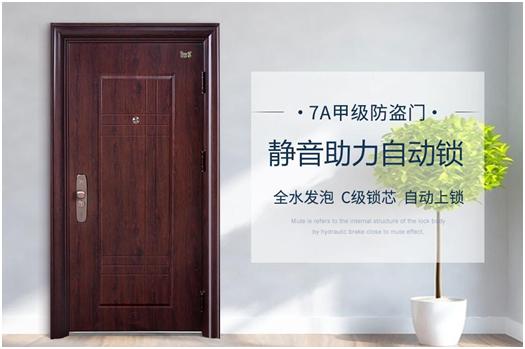 盼盼防盗门,传统品牌的创新情怀