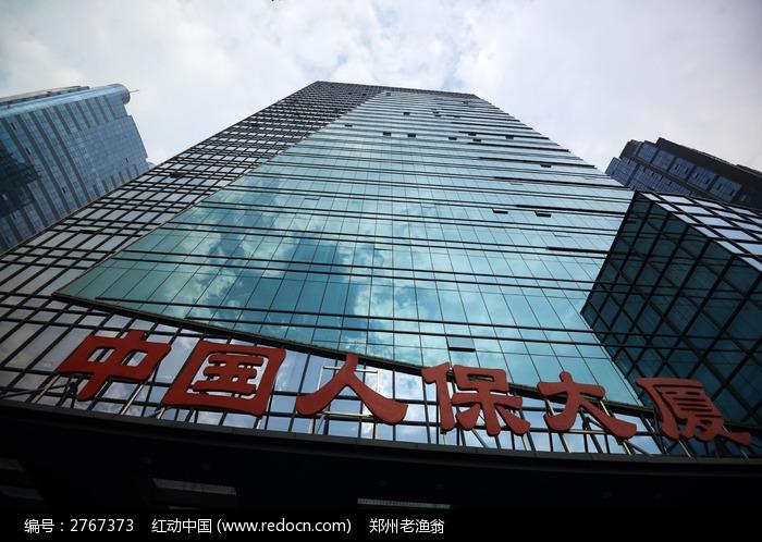 中国人保拟回归A股 发行不超过45.99亿股