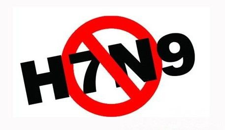 山西确诊首例人感染H7N9病毒病例 患者病情仍较重
