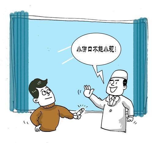 老汉手指打在别人门牙上受伤被感染 或被截指
