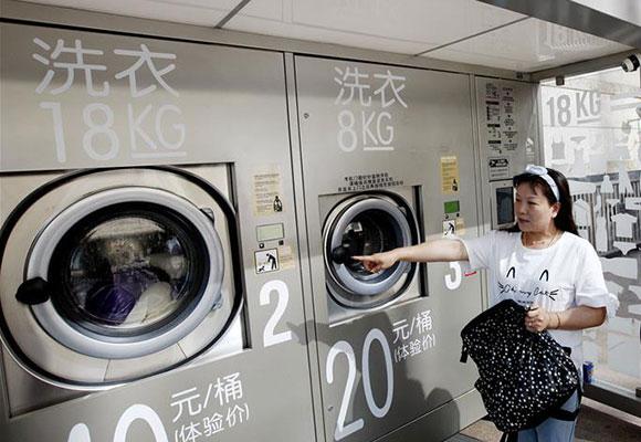 上海洗衣机摆上街头 用户可通过手机支付