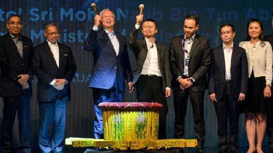 支付宝将遍布马来西亚 东南亚将成无现金社会