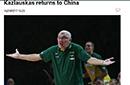 曝尤纳斯将获高薪重返中国男篮 或担任杜锋助教