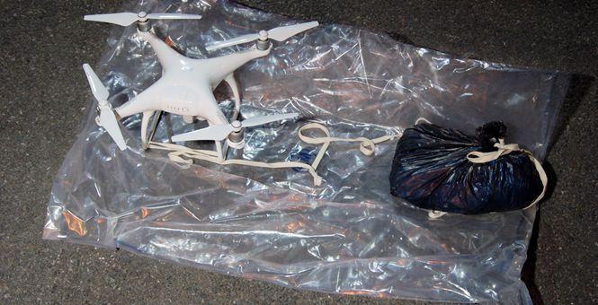胆子太肥 英国男子用无人机向监狱送毒品被逮捕