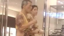 泰国王慕尼黑穿露脐装引议论