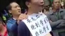 教师光天化日跑女生家里非礼 被抓后遭挂牌唾骂
