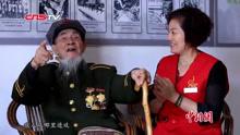 97岁抗战老兵办抗战纪念馆